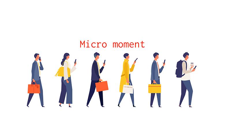 4つのマイクロモーメントを活かしたコンテンツ制作で効果的な集客をする方法とは?